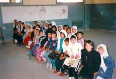 afgh-classroom-version-2