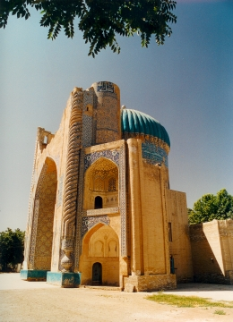 mosque-n-afgh-2008-04-23-at-10-17-19