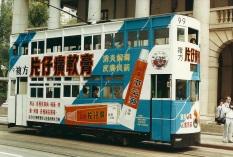 honkong11
